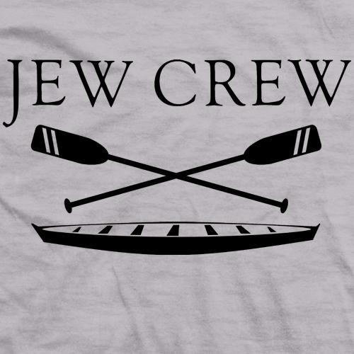 Jewish Boating