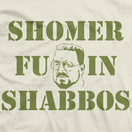 Shomer