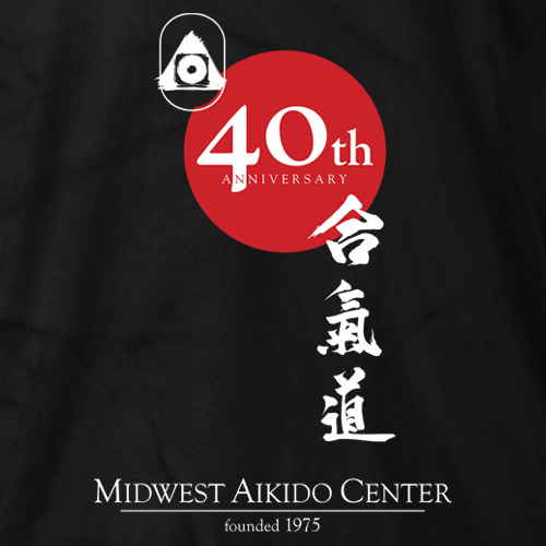 40th Anniversary Black